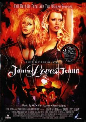 Adult erotic DVD